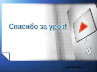 nuri09-83@mail.ru www.themegallery.com LOGO www.themegallery.com