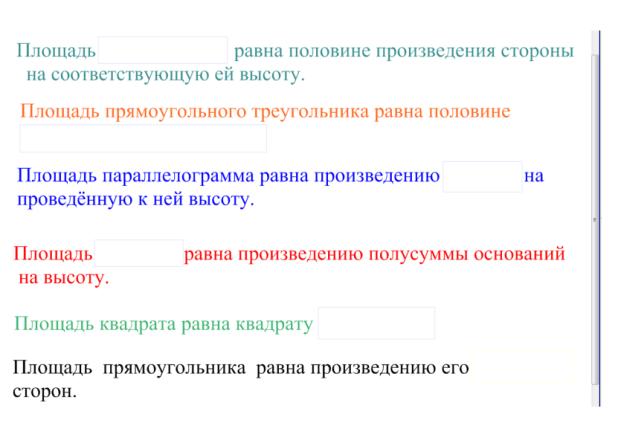 hello_html_669cc18.png