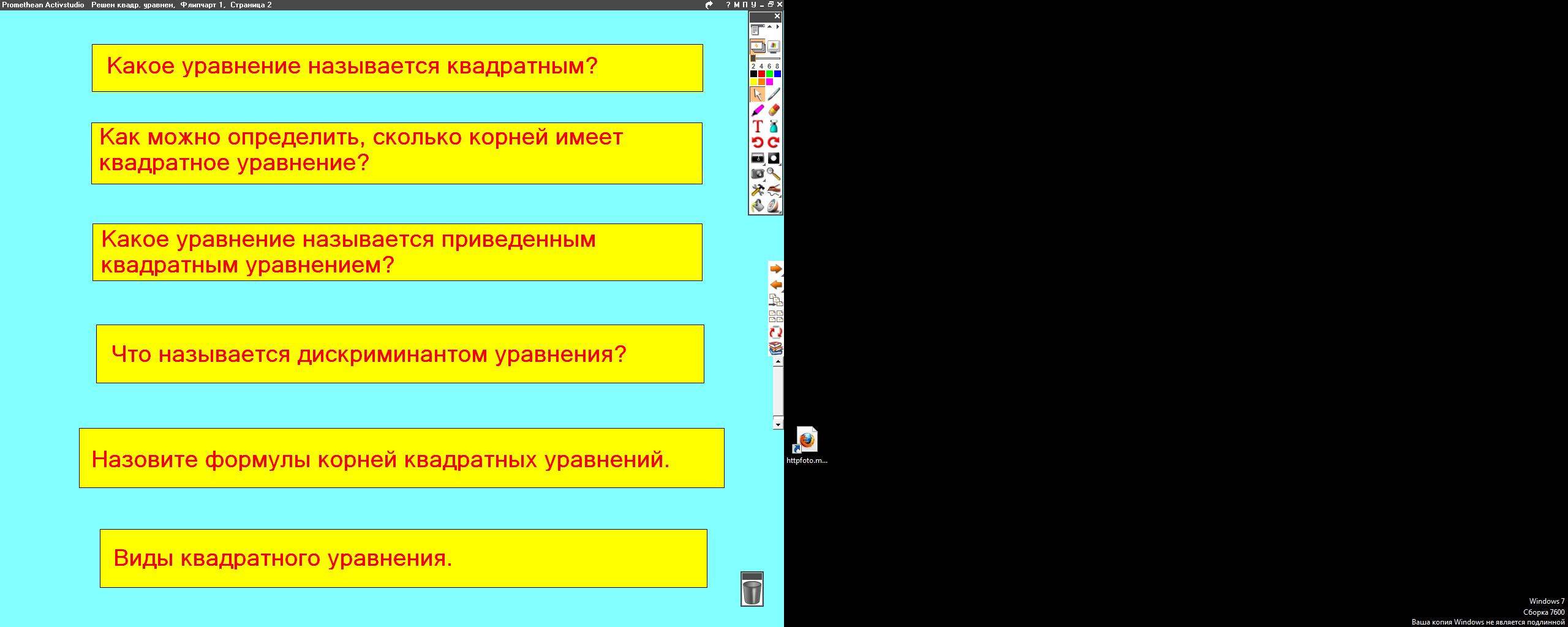 hello_html_me90ea40.png