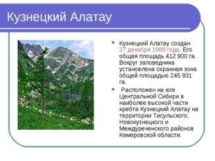 Кузнецкий Алатау Кузнецкий Алатау создан 27 декабря 1989 года. Его общая площ
