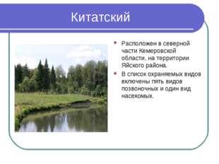Китатский Расположен в северной части Кемеровской области, на территории Яйск