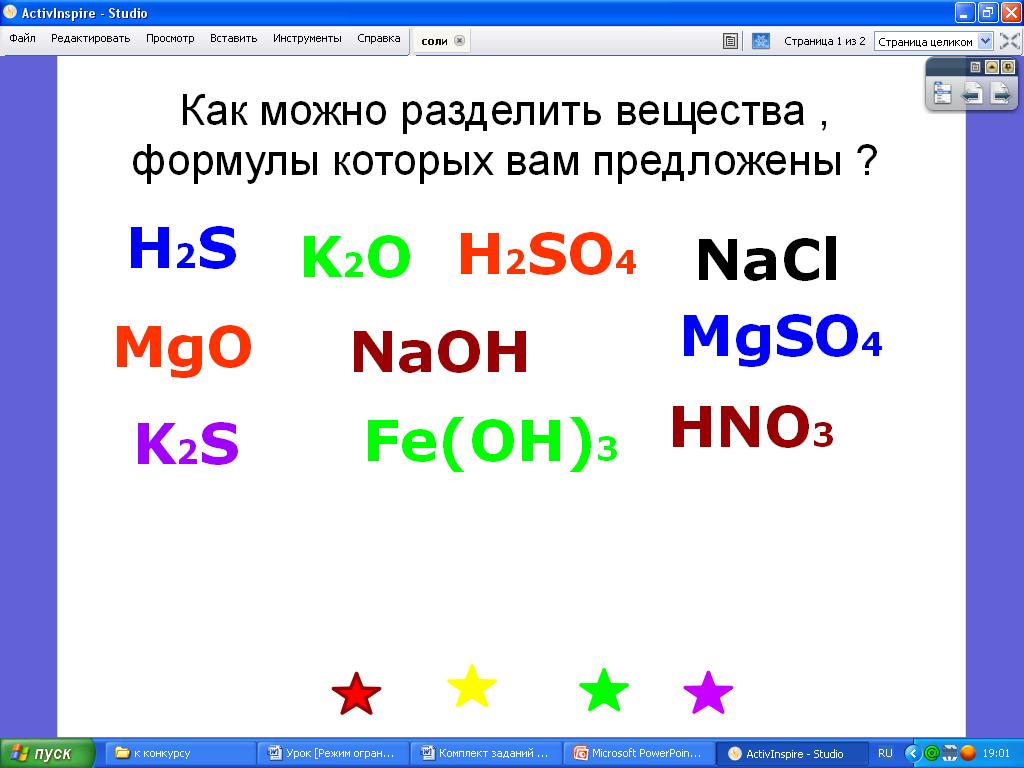 hello_html_m344c711e.png