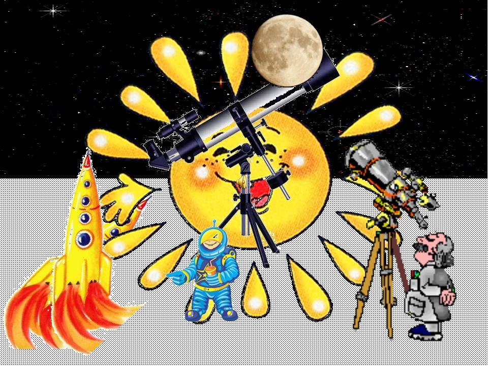 Маршрутный лист Созвездие Комета кроссвордов Спутник Межпланетная станция Зве...
