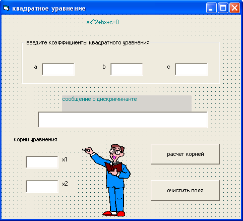 hello_html_m23563976.png