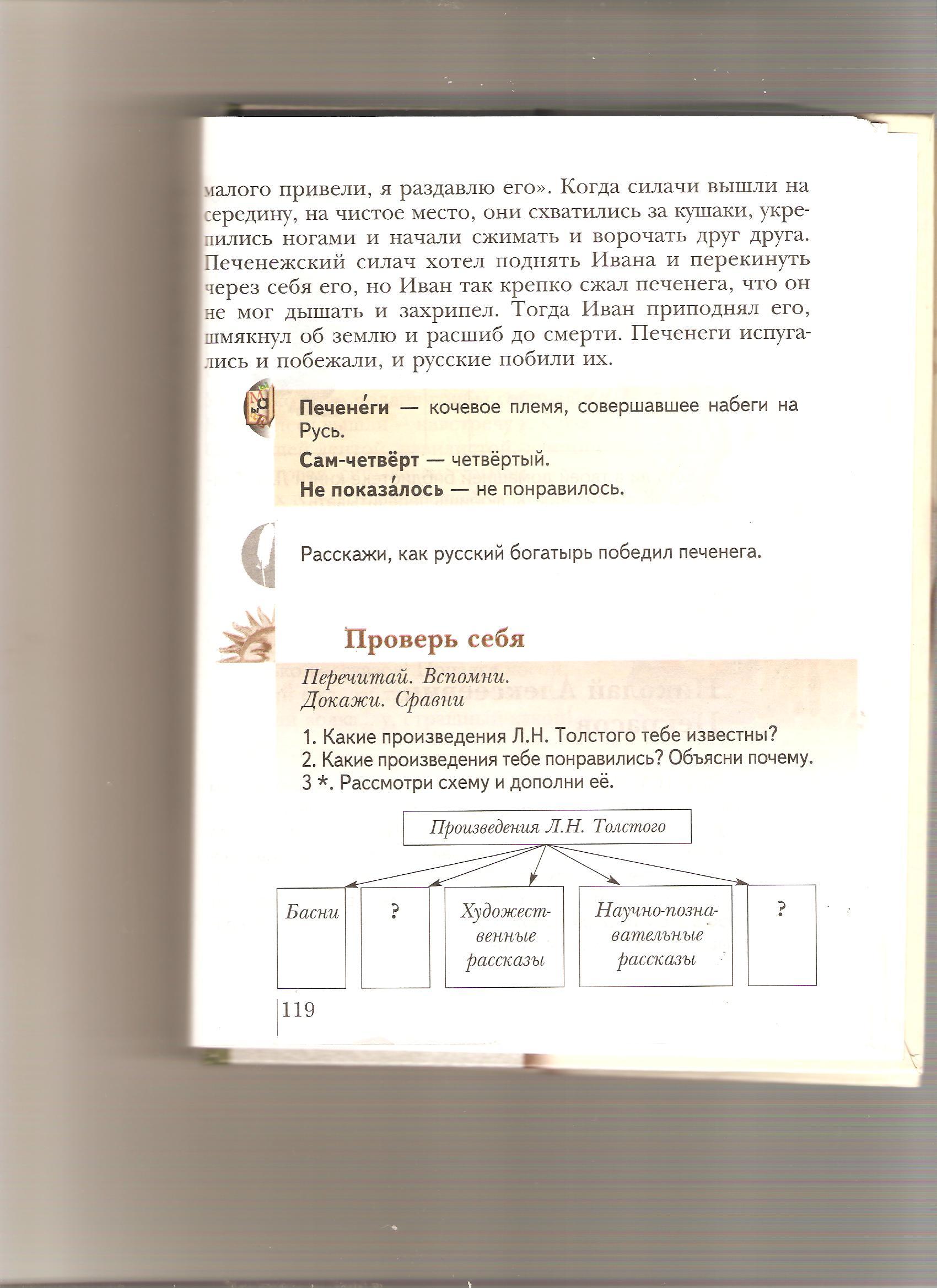 C:\Users\пользователь\Desktop\001.jpg