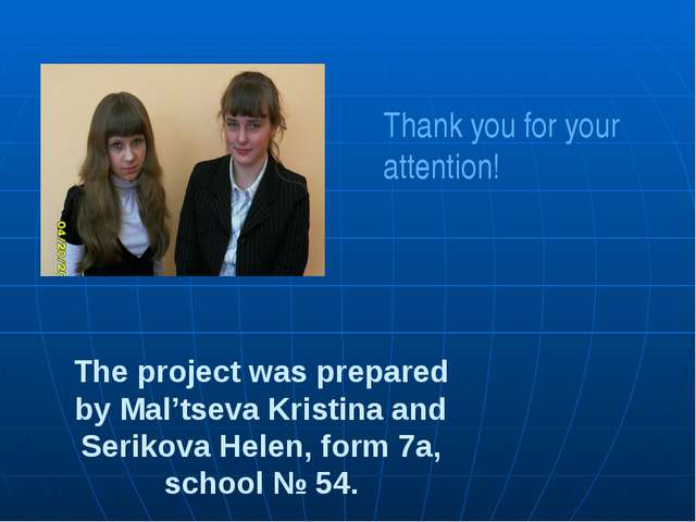 The project was prepared by Mal'tseva Kristina and Serikova Helen, form 7a, s...