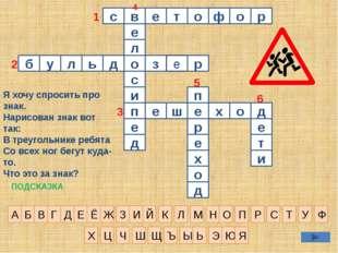 б у л ь д о з е р е л с в о т е с д о х е ш е д е п и о д р п х е и т е р о ф