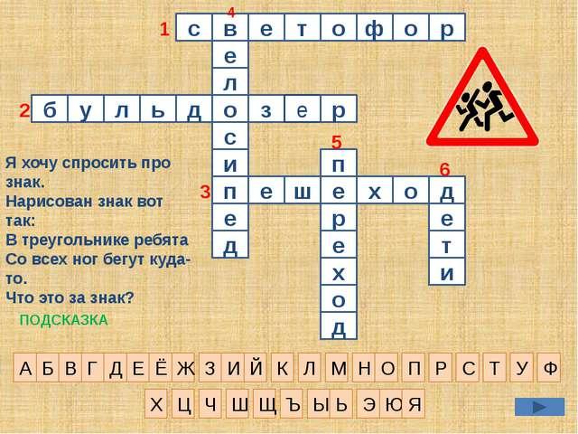 б у л ь д о з е р е л с в о т е с д о х е ш е д е п и о д р п х е и т е р о ф...