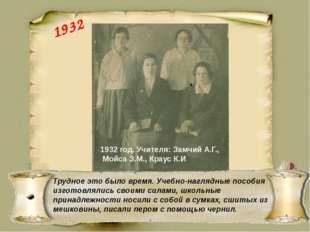 В 2007 году был отмечен 100-летнии юбилей школьного образования в Любомировск