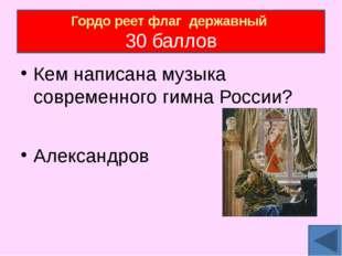 Кору какого дерева использовали на Руси в качестве писчего материала? Кору бе