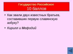 Легендарный кузнец Сварог первым из славян научившийся плавить железо, стал з