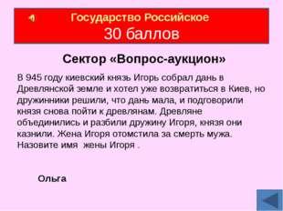 Кто является автором слов современного гимна России? С.Михалков Гордо реет фл