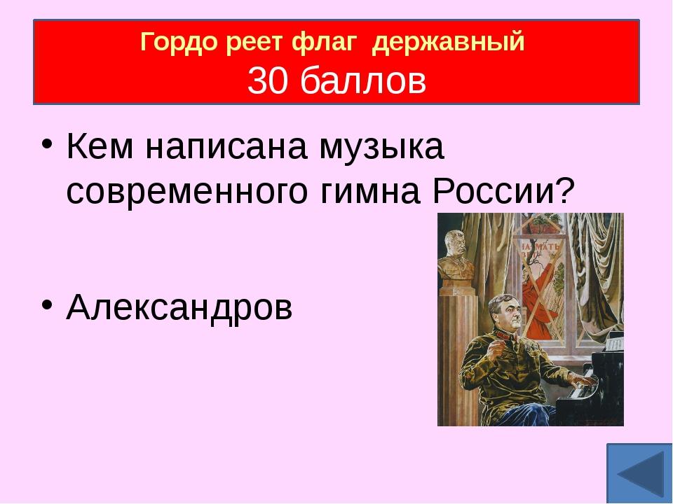 Кору какого дерева использовали на Руси в качестве писчего материала? Кору бе...
