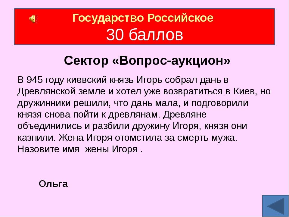 Кто является автором слов современного гимна России? С.Михалков Гордо реет фл...