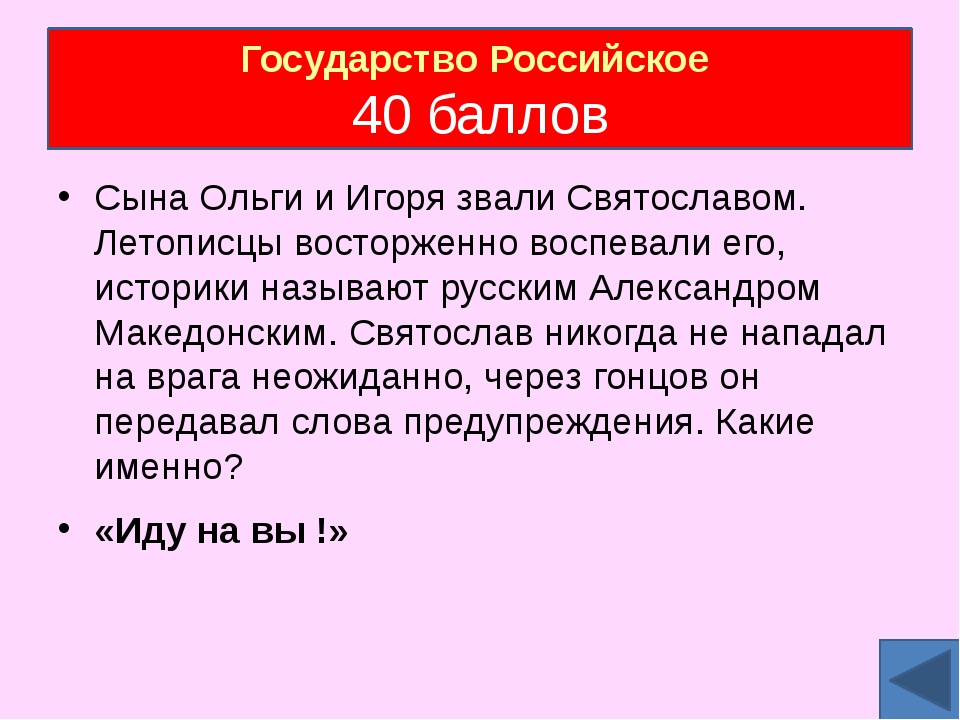Кем написана музыка современного гимна России? Александров Гордо реет флаг де...