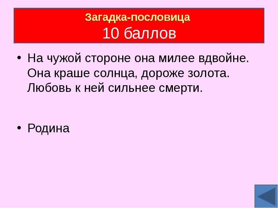 Когда был принят современный герб РФ? В декабре 2000 г. Государственная Дума...
