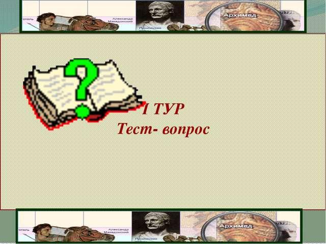 В 50-х-80-х годах, огромным успехом советской и казахстанской науки стало осу...