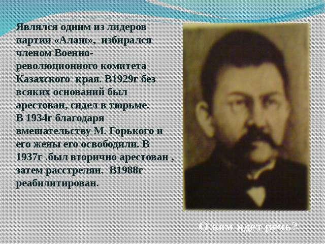 """Стало принятие в сентябре 1989 г. """"Закона о языках"""", объявляющего казахский..."""