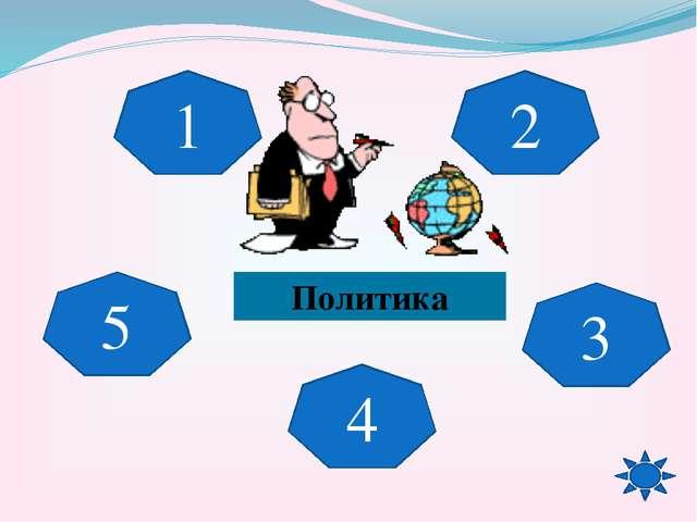 Введение национальной валюты - тенге и ужесточения денежно-кредитной политики.