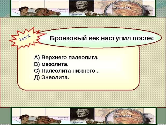 I I I ТУР Блиц-турнир