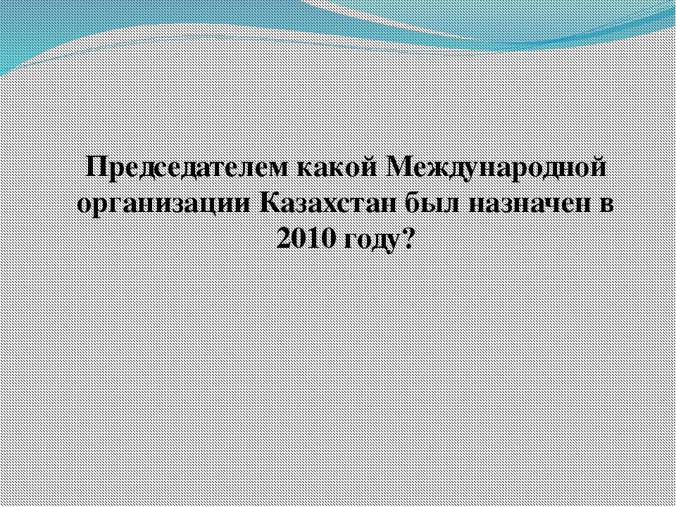 С территории Казахстана поднялся космический корабль с первым в мире космонав...