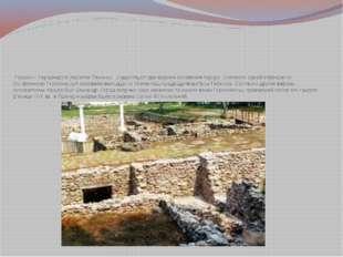 Гермон – Гермонасса (поселок Тамань). Существуют две версии основания города