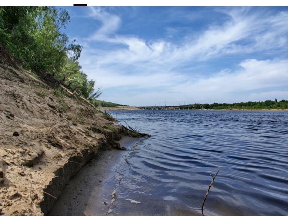 С начала создания водохранилищ берег отступил в среднем на 140 метров, а на н...