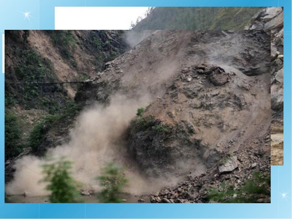 ОБВАЛЫ И СЕЛИ Обва́л— отрывипадение масс горныхпород вниз со склонов гор...
