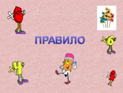 hello_html_1fa66eb0.png