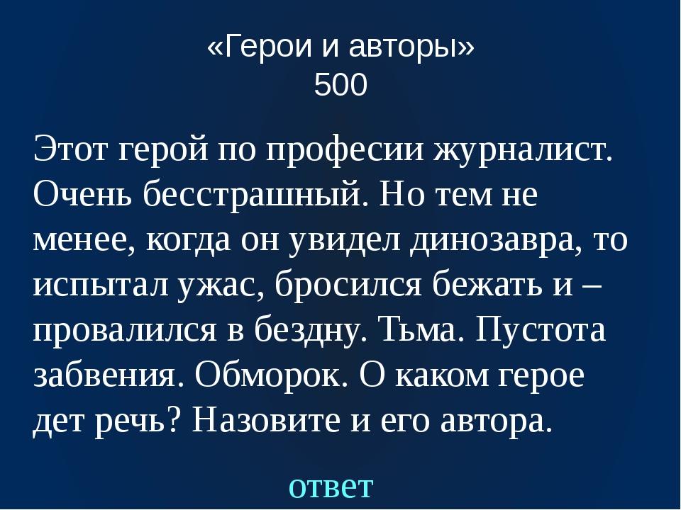 «В мире красивых фраз» 100 ответ Это средство делает зримым отвлечённое понят...