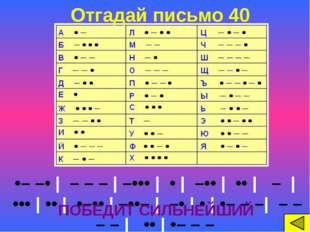 11000011 11000110 11011100 11110000 11111000 11001110 11000011 11000011 Зага