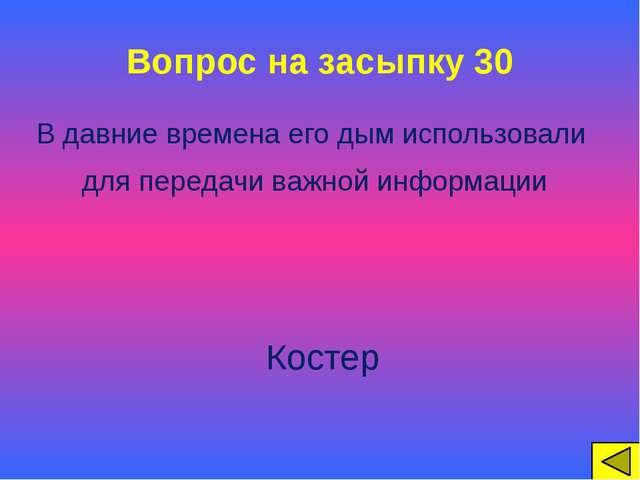II тур Клавиатура 10 20 30 40 Логика 10 20 30 40 Анаграммы 10 20 30 40