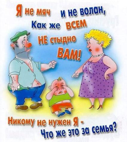 http://www.zateevo.ru/userfiles/image/Upalnamoch_Prava/008.jpg