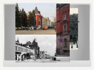 Здание банка Российской империи. 19 век. Здание немецкого банка. 19 век. Сра