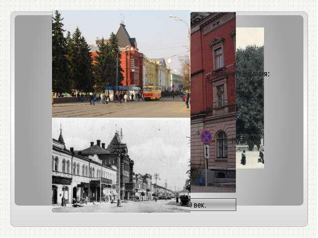 Здание банка Российской империи. 19 век. Здание немецкого банка. 19 век. Сра...
