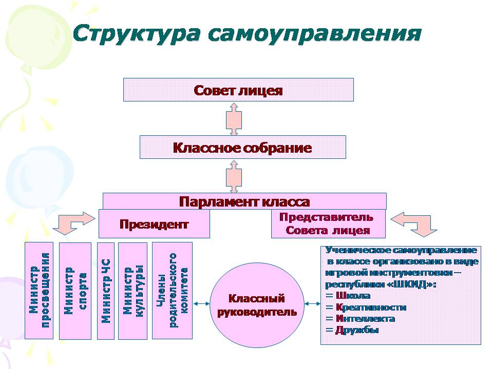hello_html_5211017b.jpg