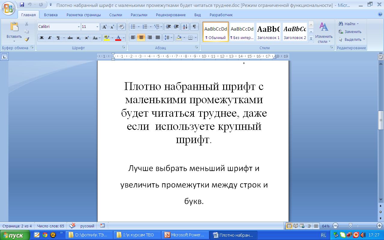 hello_html_m6bc29502.png