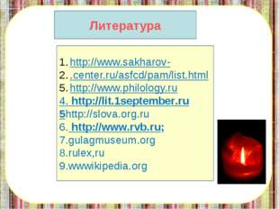 http://www.sakharov- .center.ru/asfcd/pam/list.html http://www.philology.ru
