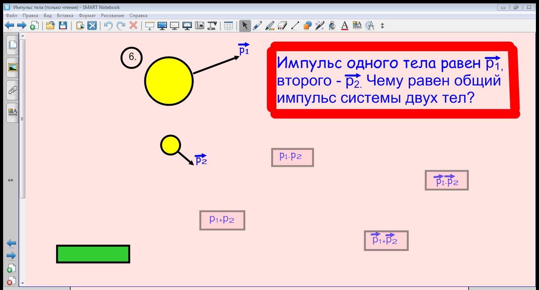 hello_html_2677baf0.png