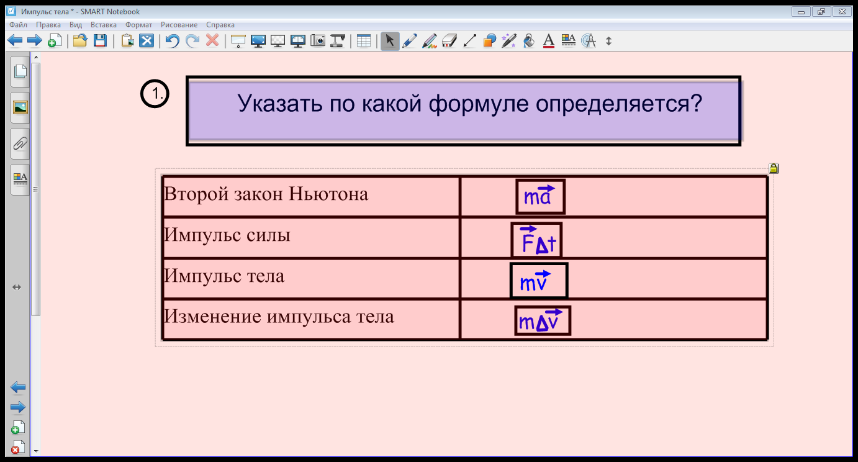 hello_html_6b4af29e.png