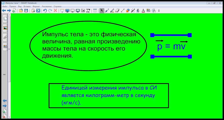 hello_html_9d3f8da.png