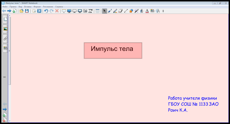 hello_html_m157b80c2.png