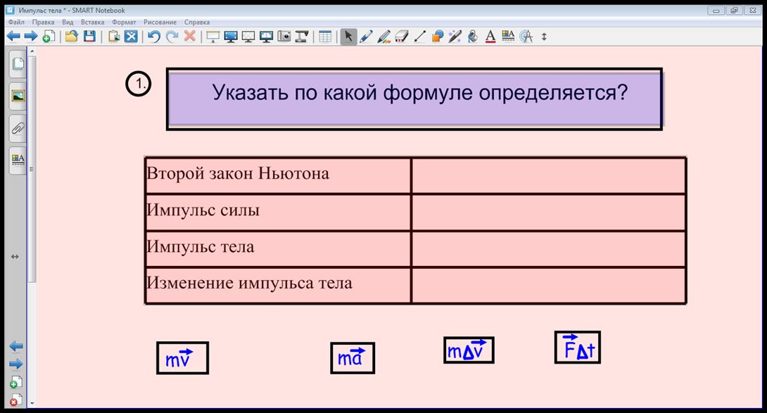 hello_html_m3fd8db34.png