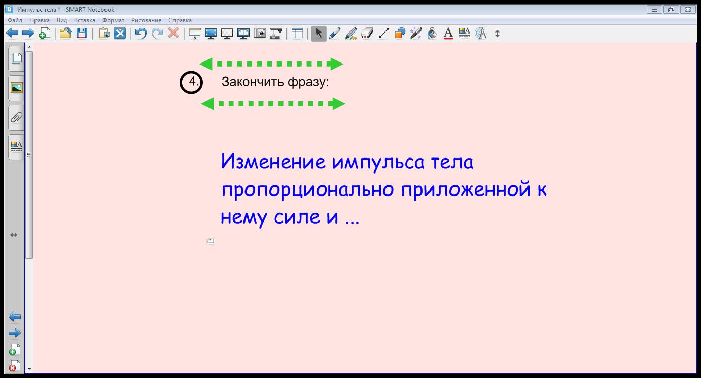 hello_html_m6264c0b1.png