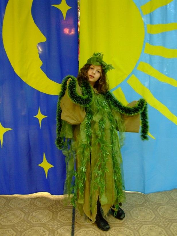 D:\Доки Аленки\Фотоальбом\Конкурс\Карнавальные костюмы для конкурса\DSCF1332.JPG