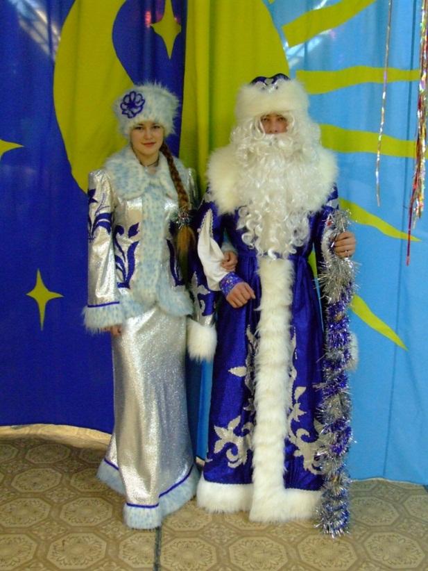 D:\Доки Аленки\Фотоальбом\Конкурс\Карнавальные костюмы для конкурса\DSCF1500.JPG