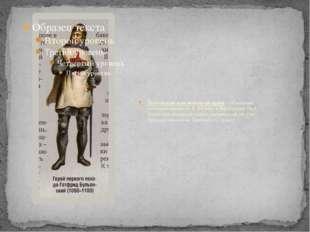 Тевтонский или немецкий орден – объединял немецких рыцарей. В XII веке в Иеру