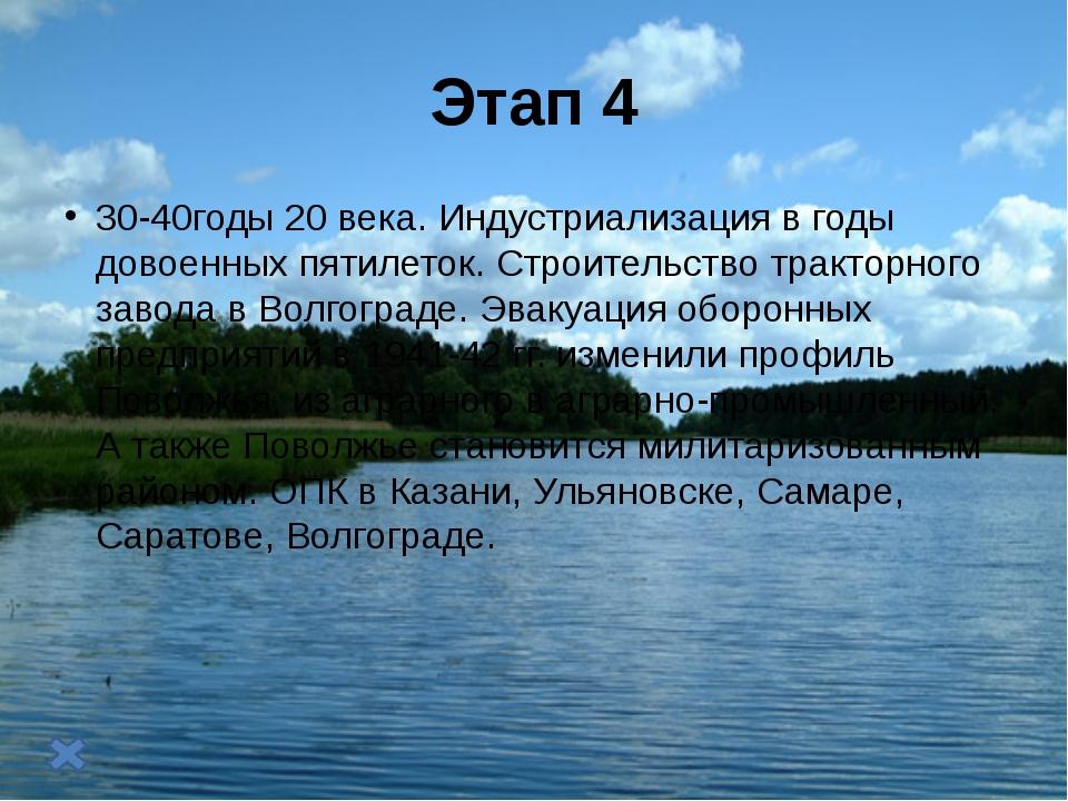 geograficheskoe-polozhenie-reki-goliy-karamish