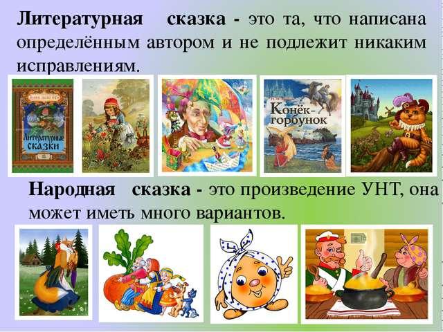 Сказки русских писателей 8