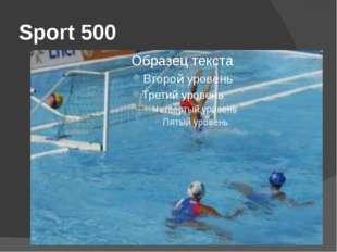 Sport 500